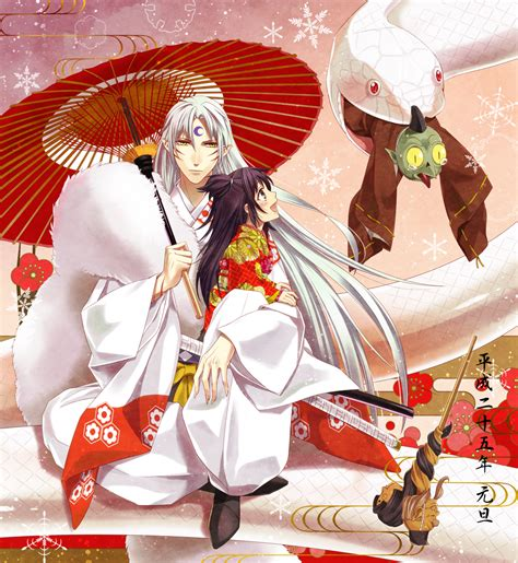 inuyasha adult fanfiction png 1011x1100