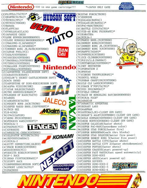 List of erotic video games wikipedia jpg 1000x1280