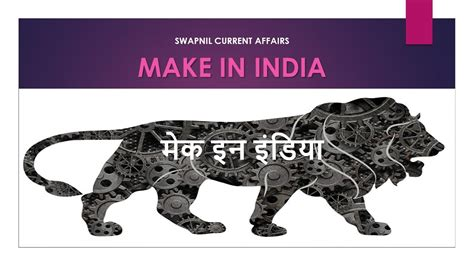 Hindi essay on make in india essays in jpg 1280x720